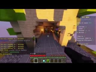 СЕКРЕТНАЯ СЕРИЯ АИДА ПО БЕДВАРСУ С ОРУЖИЕМ! Minecraft bed wars