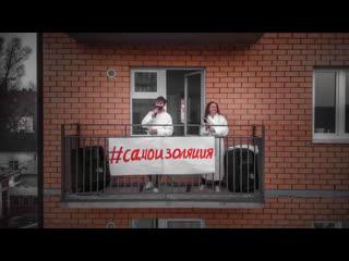 В Башкирии муж и жена устроили концерт на балконе