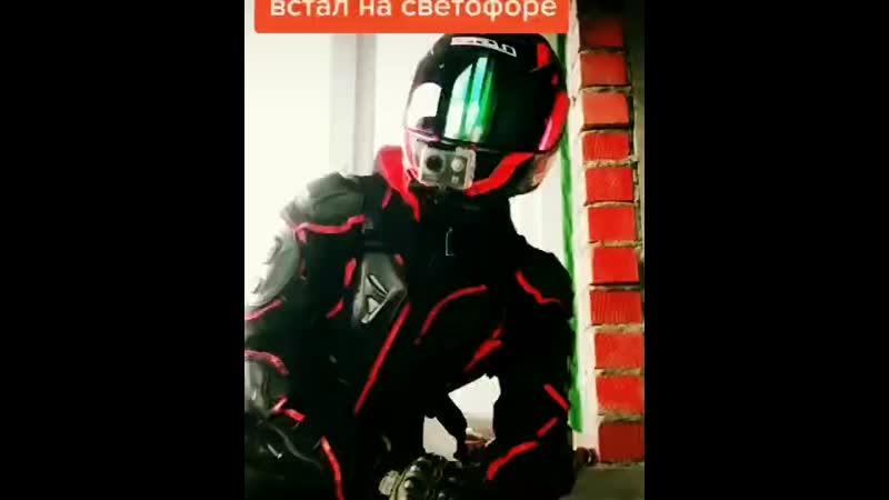 мотоциклист)
