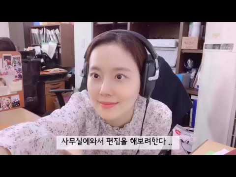 문채원의 배우다 채원이 직접하는 브이로그 편집과 그림 그리기 영상 Moon Chae Won