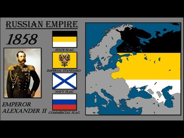 Russian Flag History Timeline of Russian Flags with European Map История Флага России 1700 2018