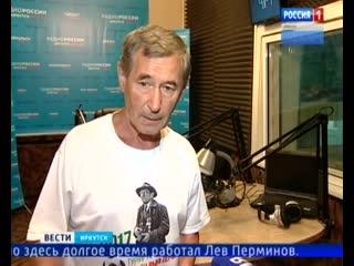 В Иркутске началась регистрация команд — участников традиционного турнира по мини-футболу памяти Льва Перминова