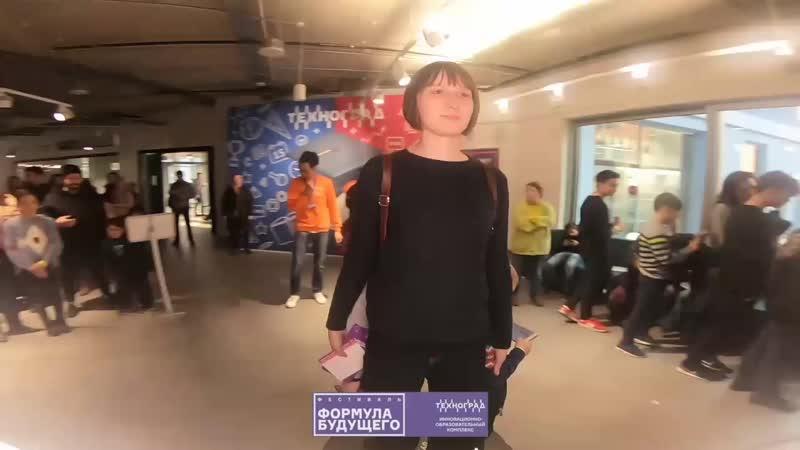 техноград 2019
