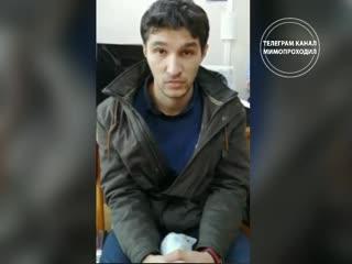 Молодой человек разводил клиентов интим-сайтов на деньги. киров-тольятти, февраль 2020