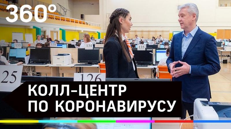 50 тыс звонков в колл центр по коронавирусу Иностранцы боятся наручников москвичи больничных