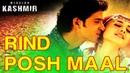 Rind Posh Maal Mission Kashmir Hrithik Roshan Preity Zinta Shankar Mahadevan