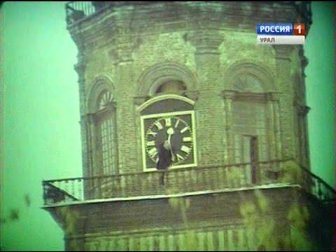 1976г Невьянск Зарисовки Урал Свердловская область Видовой Док фильм СССР
