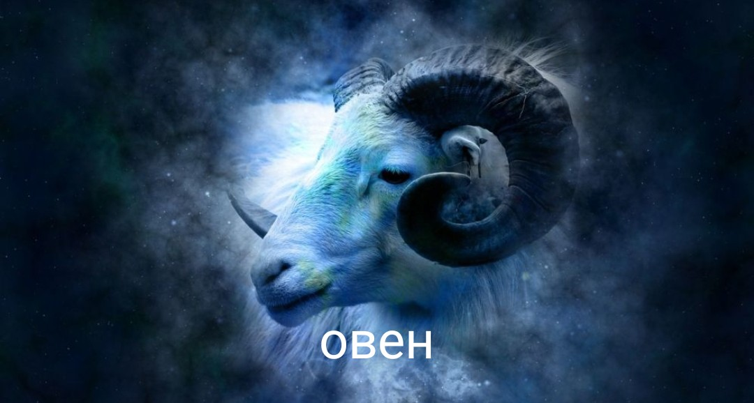 Хештег знакизодиака на   Салон Магии и мистики Елены Руденко ( Валтеи ). Киев ,тел: 0506251562  FF2W_iewLc8
