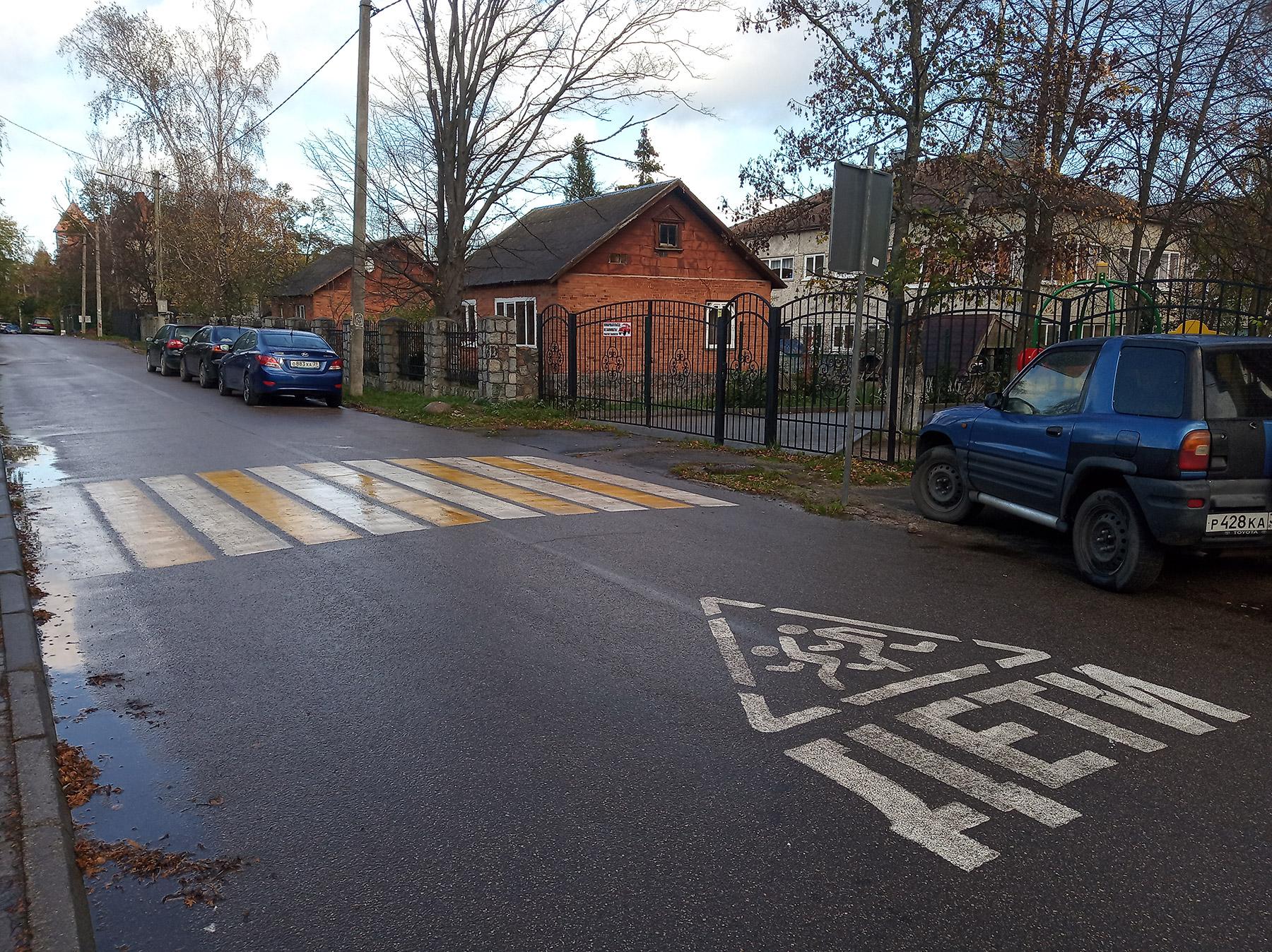 Пешеходный переход и не используемые ворота в детский сад №23 в Зеленоградске