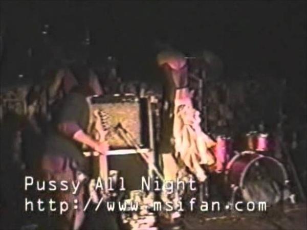MSI @ CBGB Urination New York N Y C 11 11 1999 FULL