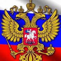НовостиКрымского-Полуострова
