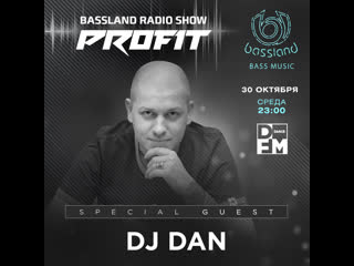 Bassland Show @ DFM () - Special guest DJ Dan. Old Skool, Jungle
