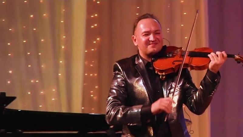 Чардаш В Монти скрипка Марат Садриев
