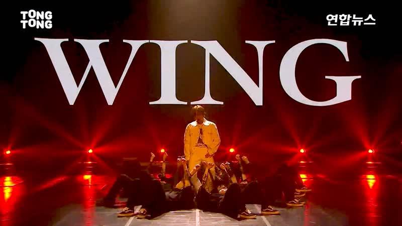PARK JI HOON (박지훈) — Wing [Showcase Stage 26.05.2020]