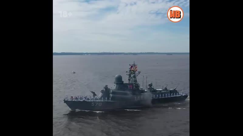 репитиция парада ВМФ в Питере