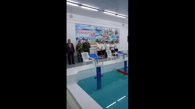 Открытое Первенство МБУ СШ Альбатрос по спринтерскому плавательному многоборью посвященное Дню народного единства