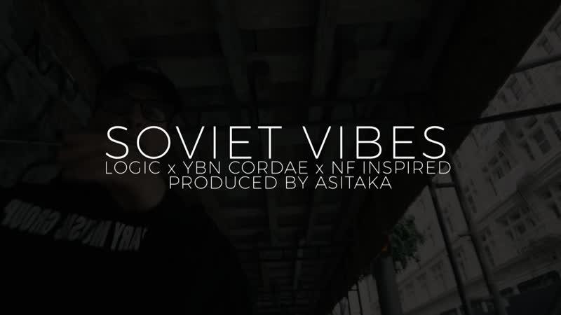 Soviet Vibes качевый мелодичный интрументал в стиле Logic и YBN Cordae