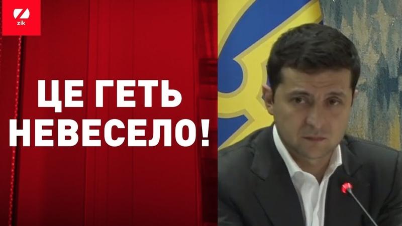 ЗЕЛЕНСЬКИЙ В ШОЦІ! Підсумки візиту президента на харківські заводи