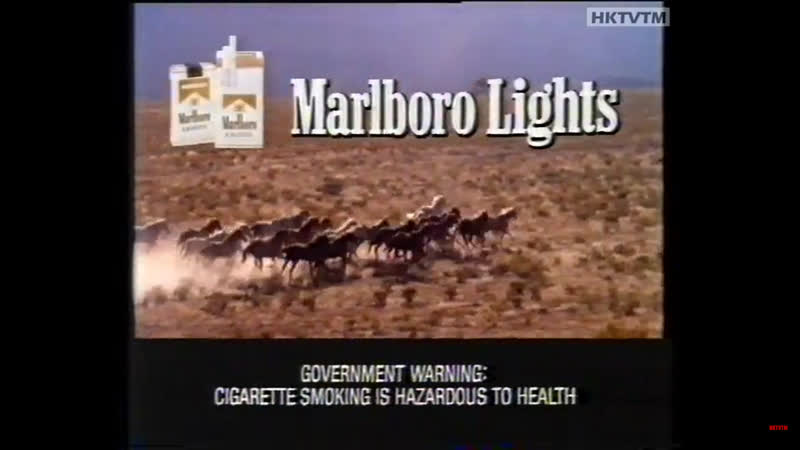 The Goonies bumper and Marlboro Lights commercial ATV World 1989