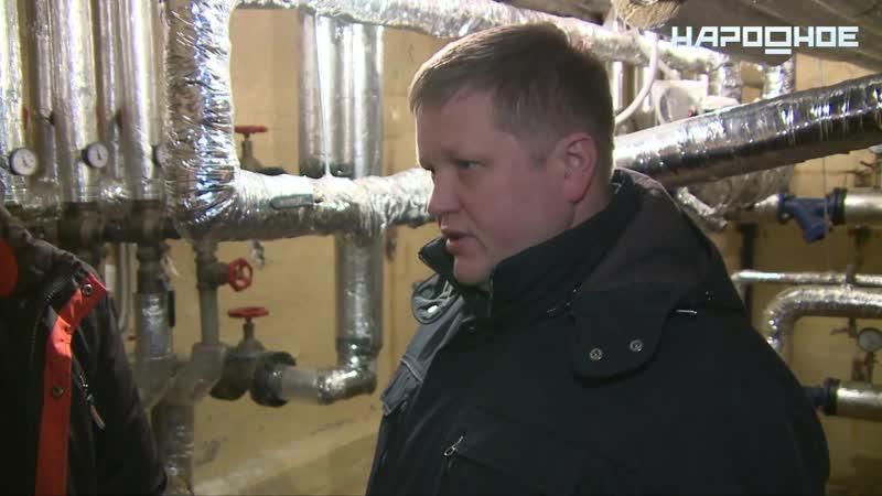 Как показывает себя система «умного» отопления в Кировске