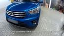 Hyundai Creta установка ПТФ и задних светодиодных фонарей