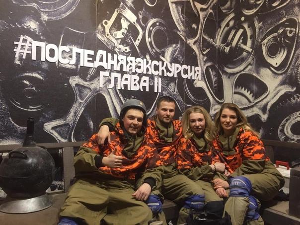 последняя экскурсия квест фото российские строители