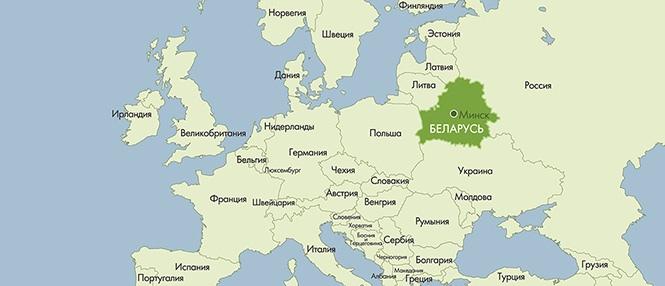 Беларусь 2020-2025. Астрологический прогноз. Кризис, Лукашенко, экономика, пандемия, союзники., изображение №5