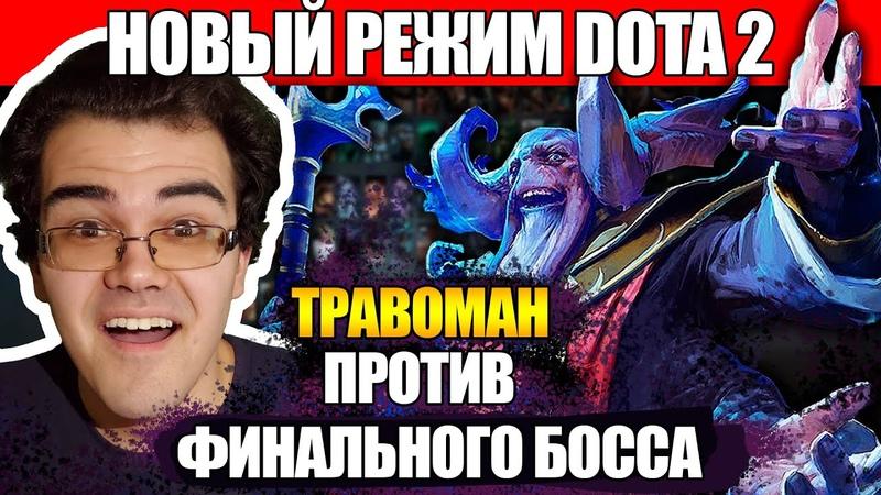 ЛАБИРИНТ АГАНИМА ТЕЧИС В НОВОМ РЕЖИМЕ ТИЗЕР НОВОГО ГЕРОЯ