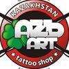 Тату оборудование, краска в Казахстане ♠ AZЪ-ART