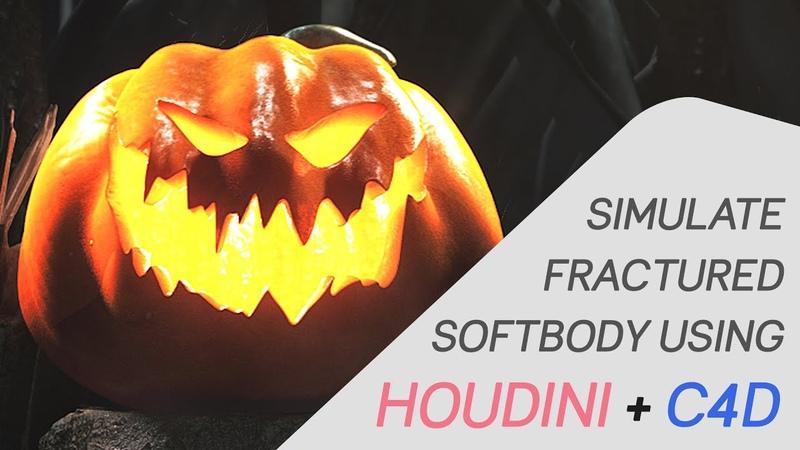 Fractured Softbody Tutorial Houdini Cinema4D