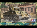 How to build the Tamiya 1 35 M4A3E8 Sherman Easy Eight