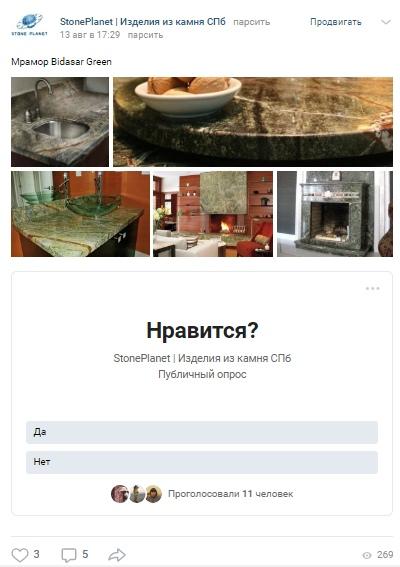 Кейс: В строительную компанию 747 подписчиков, 126 заявок и 9 клиентов средним чеком 70 тыс руб из Вконтакте?, изображение №13