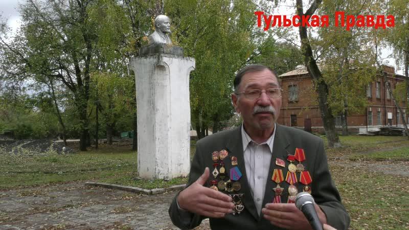 Венёвские активисты высказались против сноса столетнего памятника Ленину