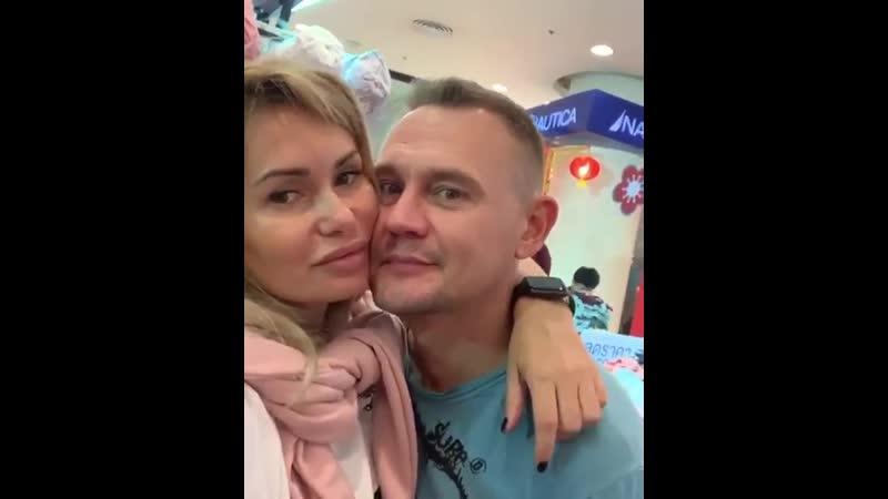 Степан Меньщиков и его новая любовь Гелечка
