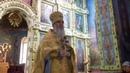 Архимандрит Иоанн Луговских Проповедь на Неделю 17 19 ю по Пятидесятнице Любите врагов ваших Лк 26 зач 6 31 36 16 октября 2016 года