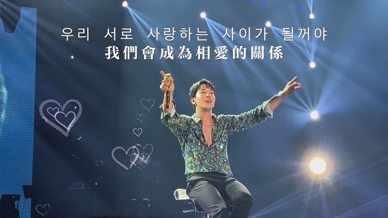 FANCAM Still 622 정용화 JUNG YONG HWA 平語歌 Banmal Song 2020 LIVE IN TAIPEI 鄭容和 韓 中歌詞