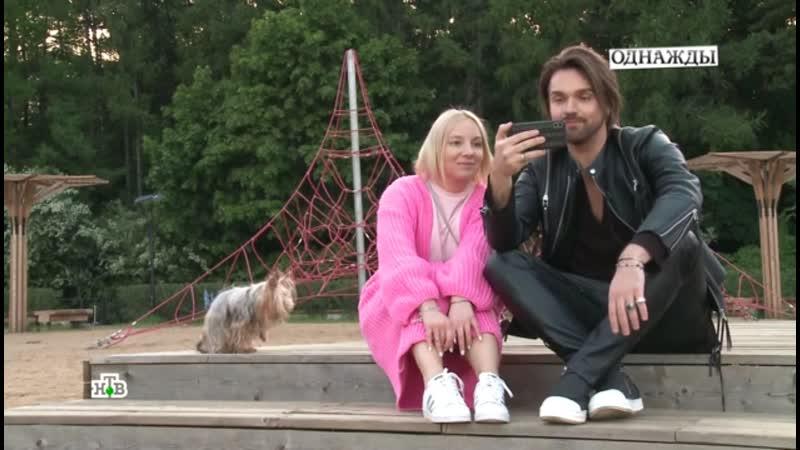 Александр Панайотов и Екатерина Коренева в программе Однажды на НТВ