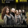 Kaciaryna Vadanosava & FO: прэзентацыя альбома