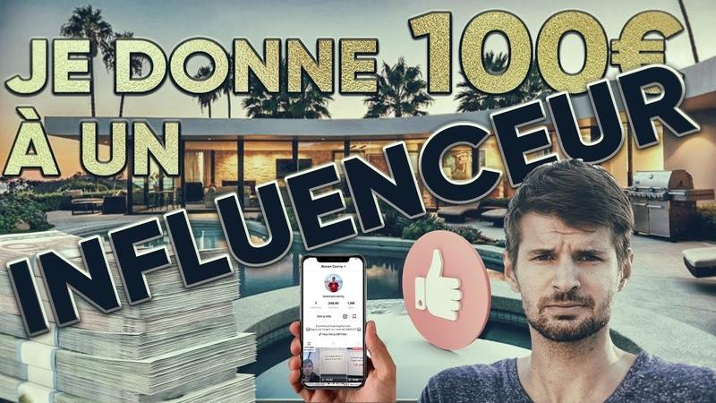 J'ai Donné 100€ à un Influenceur Tiktok Voilà Ce Qui S'est Passé 😱 Dropshipping