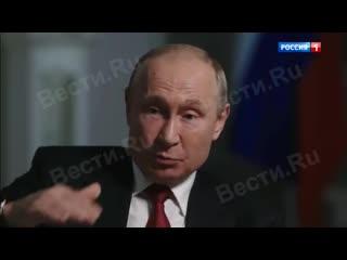 Шок! Новость дня! Эксклюзив! Путин, наконец, понял, для чего он проталкивает поправку об обнулении. До него дошло.