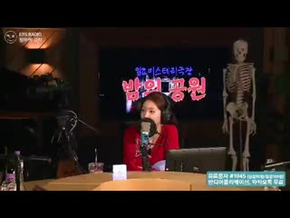 Gwsn minju said she always watches horror films alone becos the members are too scared to watch them. chungha said she enjoys ho