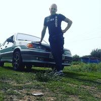 Владимир Стахеев
