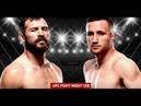 4. Итс тайм| НЕРЕАЛЬНАЯ ДРАКА СМОТРЕТЬ ДО КОНЦА на UFC Fight Night 158 Cerrone-Gaethje