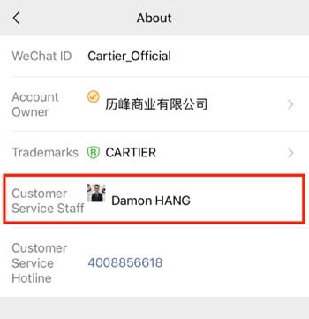 WeChat for Business: что нужно знать маркетологам, изображение №7