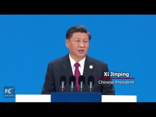 Си Цзиньпин призвал поддерживать основные ценности и принципы многостороннего торгового режима