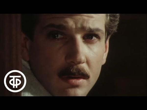 Ошибка Тони Вендиса. Серия 2 (1981)