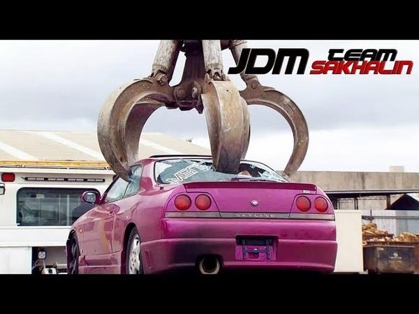 Как утилизируют JDM в Японии Под прессом Tourer V GTR Nissan 180 SX и Honda Integra Яп Будни ч 39