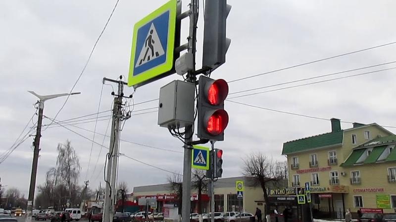 Злой Лекарь новые светофоры в городе Семилуки пересечение улиц Чапаева и 25 лет Октября