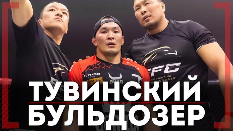 ТУВИНСКИЙ БУЛЬДОЗЕР Ренат Ондар Оставил службу ради MMA