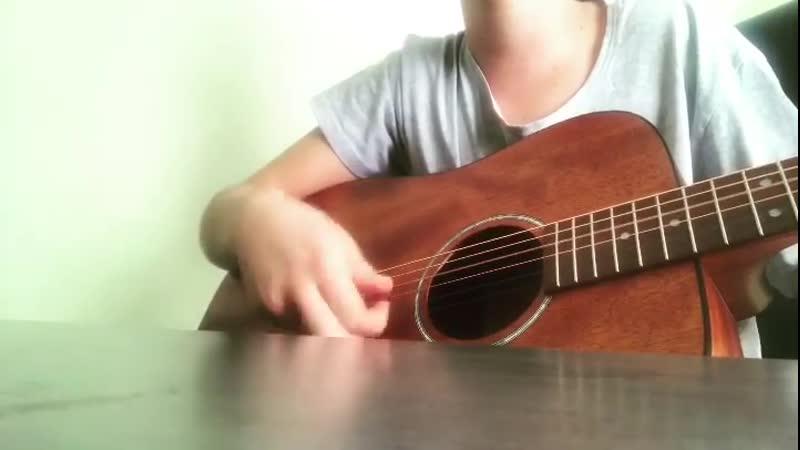 @Covers_by_guitar - Белый танец (Arslan Muffin - конкурс каверов)